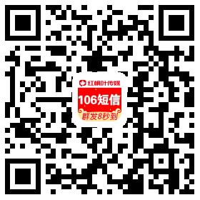 通讯录短信群发App